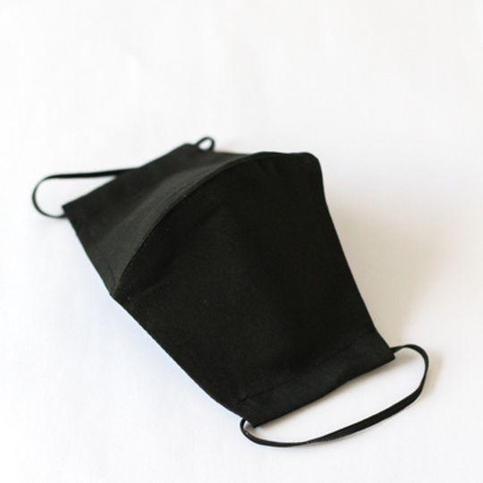 Black Mask with Pocket