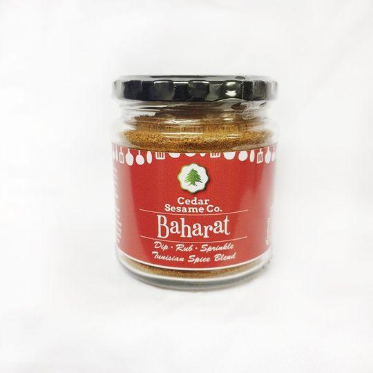 Baharat Spice Jar (125g)