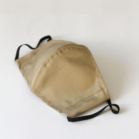 Sand Mask with Pocket