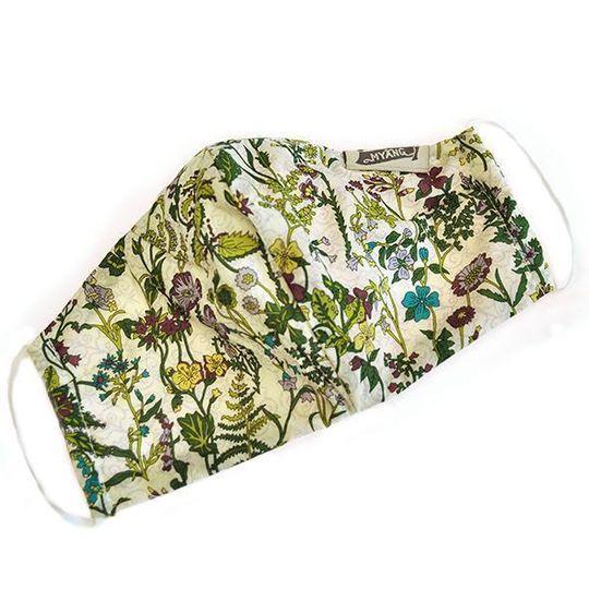 Masks - Green Botanical - M0430